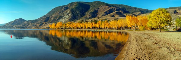 Autumn At Skaha 9364-1236